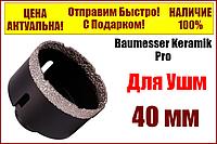 Коронка алмазная для УШМ 40 мм Baumesser Keramik Pro DDR-V 40x30xM14, фото 1