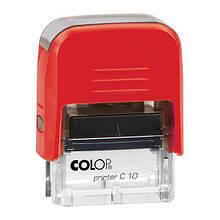 Оснастка Colop C 10 для штампа 10x27 мм