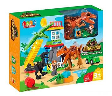 Конструктор  Динозавры, 43 детали  Конструктор с крупными деталями для мальчика