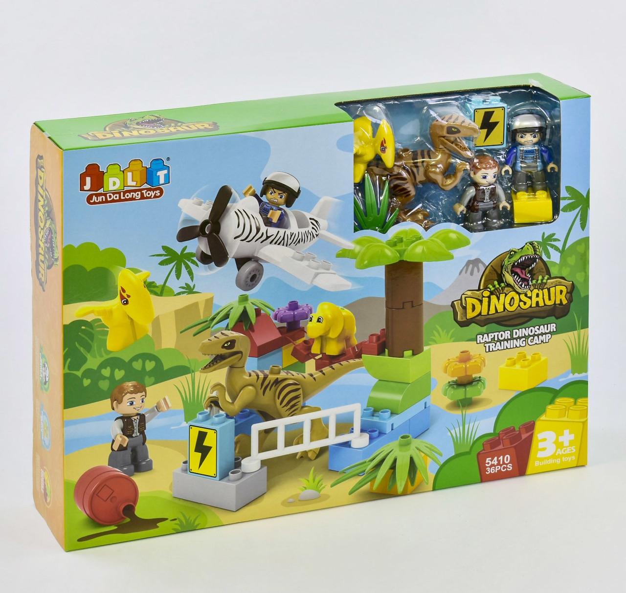 """Конструктор """"Динозавры """" 36 деталей аналог Lego Конструктор для маленьких детей"""
