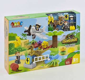 """Конструктор """"Динозавры"""" 36 деталей аналог Lego Конструктор для маленьких детей"""