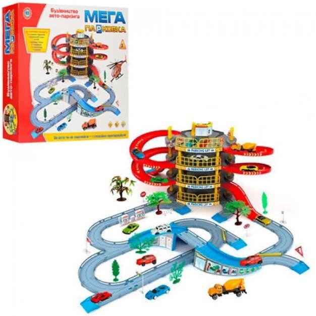 Детский Гараж Автотрек детский Детский трек Треки с машинками Игрушечный трек Трек игрушка