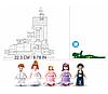 Конструктор 398 деталей Детский конструктор Конструкторы для ребенка Конструктор для детей, фото 3