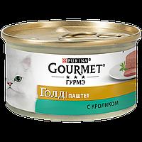 Gourmet Gold Консерви для кішок з кроликом, паштет, 85 гр*24 шт