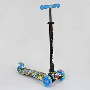 Голубой самокат для мальчика от 3-х лет Складной самокат кикборд для ребенка Очень устойчив
