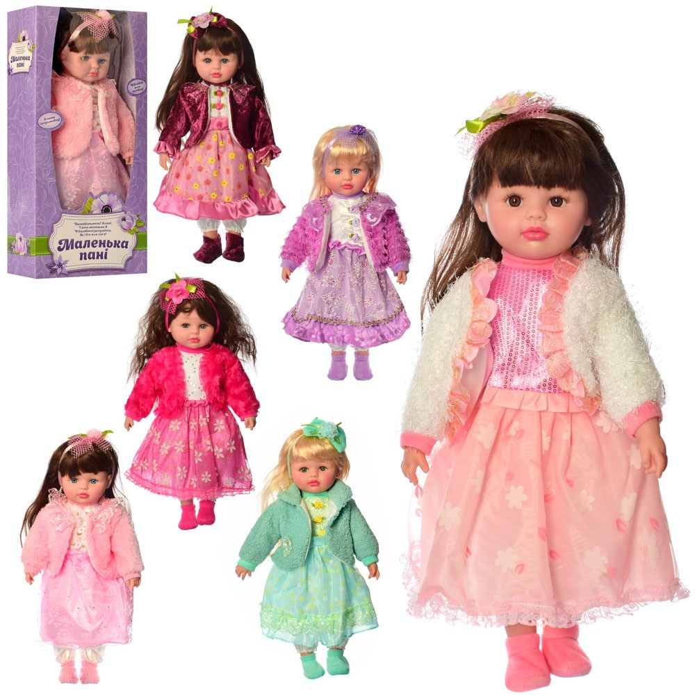 Мягконабивная кукла Кукла для девочки от 3-х лет Красивая кукла для девочки