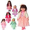Мягконабивная кукла Кукла для девочки от 3-х лет Красивая кукла для девочки, фото 2