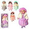 Кукла мягконабивная «Панночка» Кукла детская Куклы для девочек Игрушечная кукла Кукла подарок, фото 2