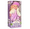 Кукла мягконабивная «Панночка» Кукла детская Куклы для девочек Игрушечная кукла Кукла подарок, фото 4