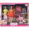 Кукла Семья (4 вида) Кукла детская Куклы для девочек Игрушечная кукла Кукла подарок, фото 7