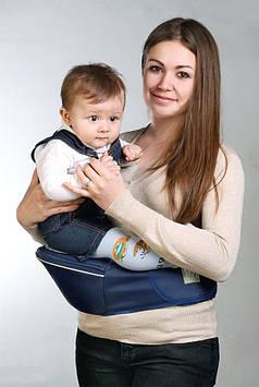 Хипсит для удобной переноски детей Детская переноска Хипсит для детей от 6 месяцев Переноска для малыша