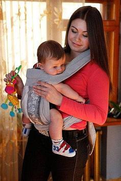 Май-слинг для младенцев  Комфортный эрго-рюкзак Переноска-рюкзак для детей Майл-слинг детский