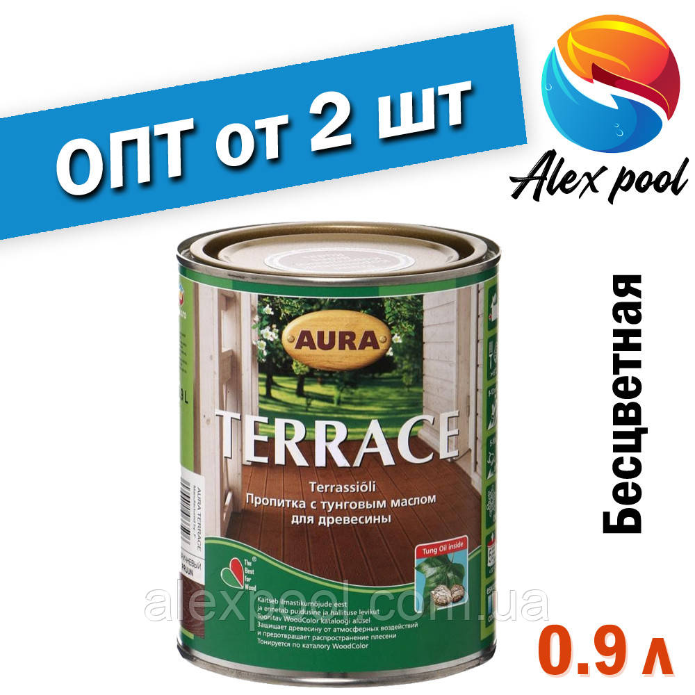 AURA Terrace пропитка с тунговым маслом для дерева Бесцветная 0,9 л