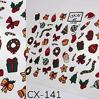 3D Объемный слайдер-дизайн для ногтей 3D CX-141