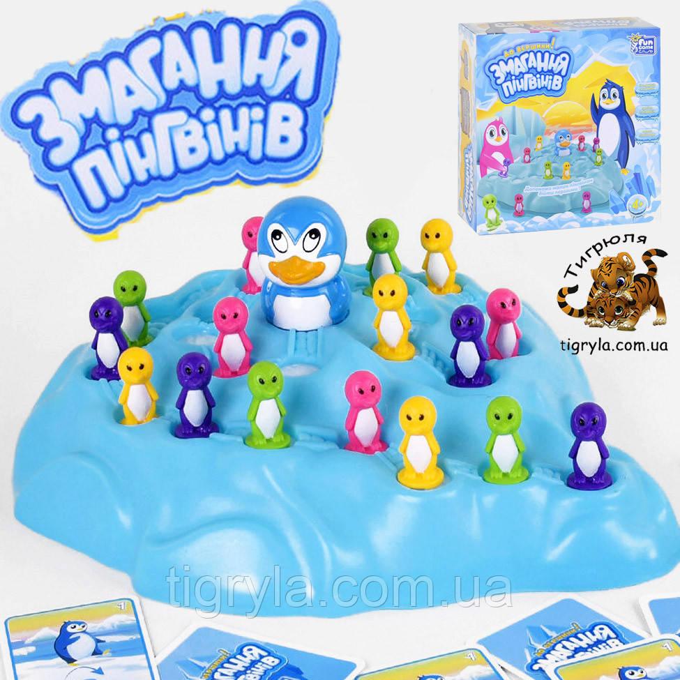 """Настільна гра  Змагання пінгвінів """"Пінгвін на льоду"""""""