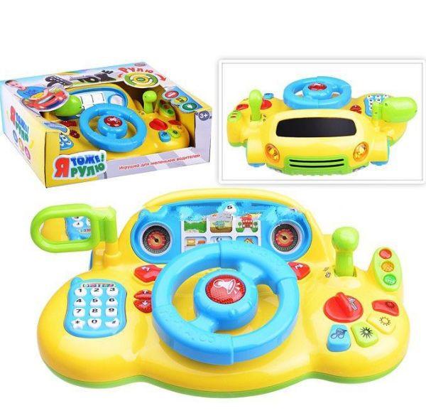 Руль музыкальный Игровой руль Детский руль Музыкальный руль Музыкальный руль для ребенка
