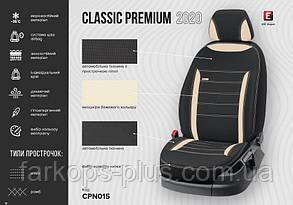 Чехлы на сиденья EMC-Elegant BYD F3 с 2005 г