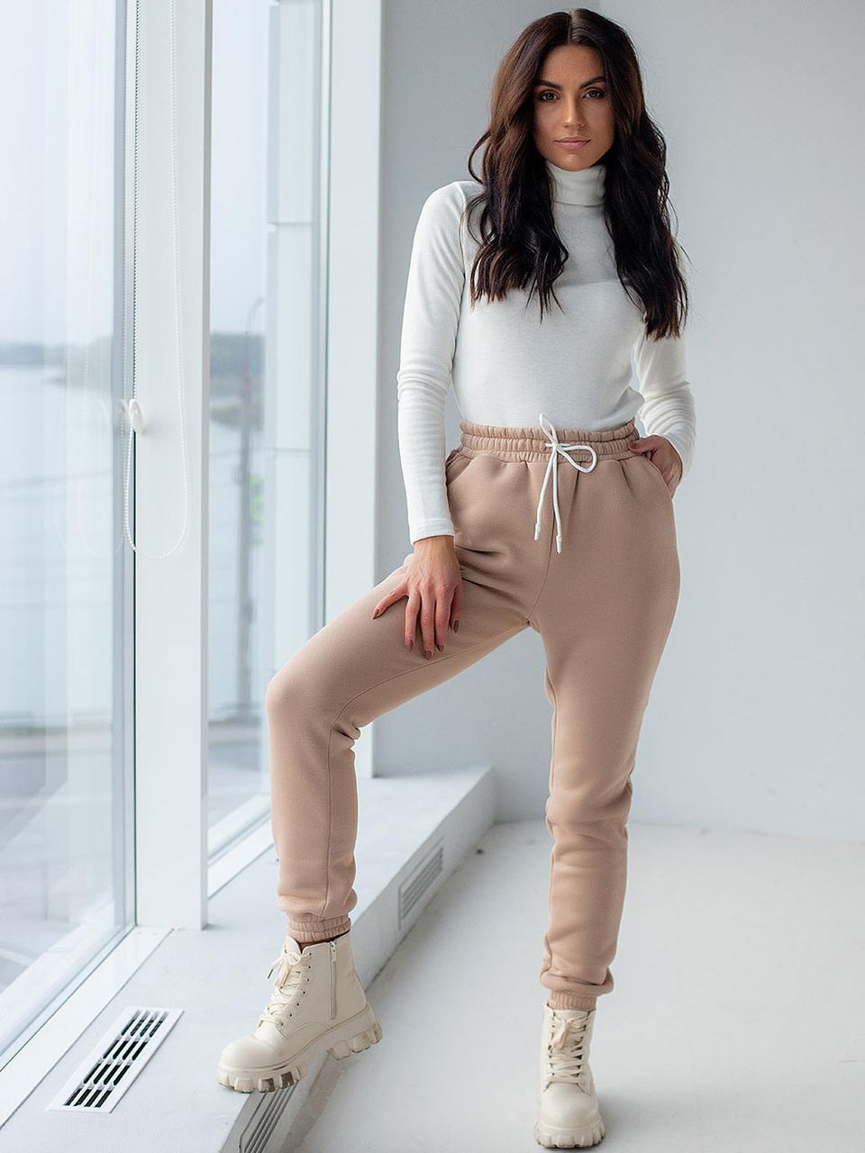 Молодежные спортивные штаны теплые на флисе бежевые в размерах и цветах S, M, L, XL