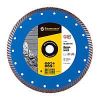 Диск алмазный отрезной Baumesser Beton PRO 1A1R Turbo (230x22.23 мм) (90215008017)