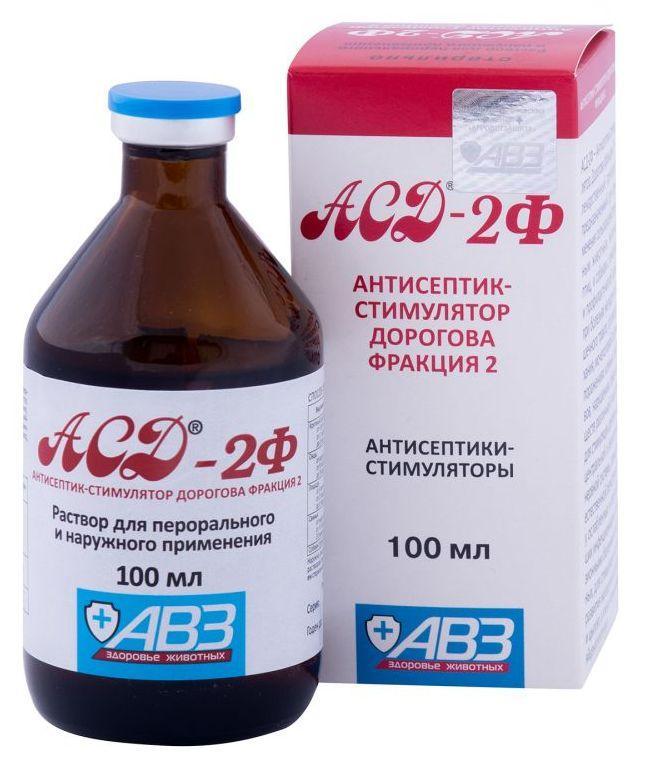АСД - 2Ф Антисептик-стимулятор Дорогова фракция 2 лечение ЖКТ, органов дыхания, мочеполовой системы, 100 мл