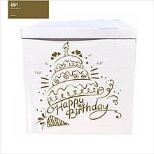 Оракал Happy Birthday торт з свічкою золотий на коробку розміром 70*70см