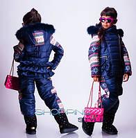 Зимний комплект на девочку с 28 по 36 размер.