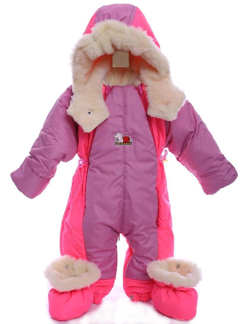 Детский комбинезон трансформер для новорожденных зимний Зимний комбинезон-трансформер