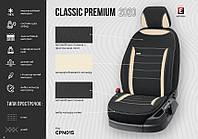 Чехлы на сиденья EMC-Elegant Kia Rio III Sedan деленный с 2015 г, фото 1