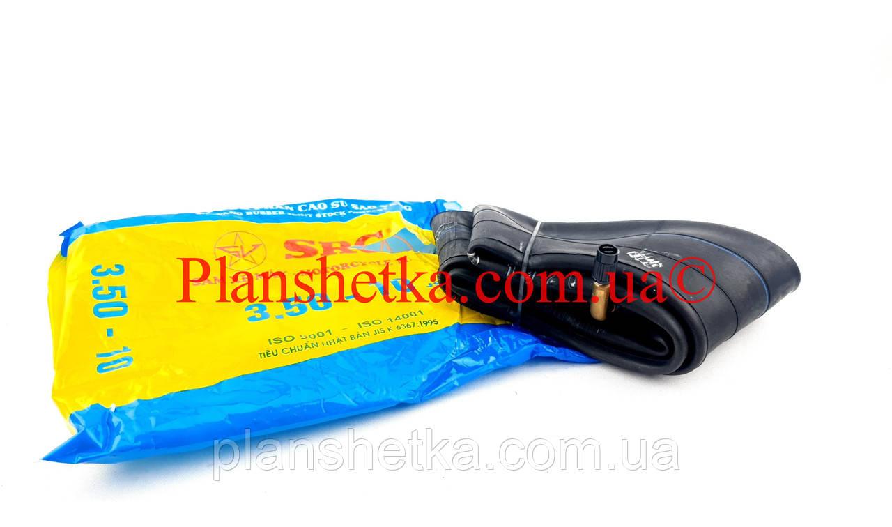 Камера на скутер 3.50-10 (SRC) брендова упаковка Вьетнам