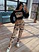 Женский модный двуцветный спортивный костюм с надписями, фото 3