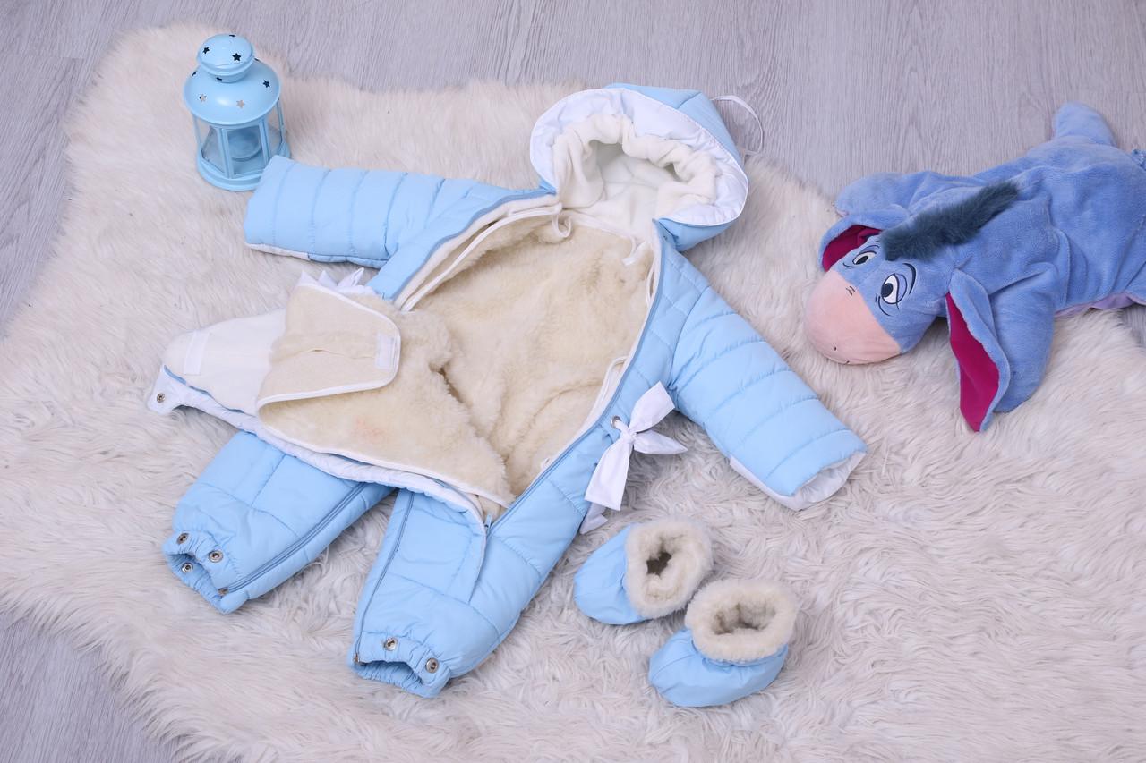 Зимний комбинезон-трансформер Детский комбинезон-трансформер Детский зимний комбинезон Комбинезон для детей