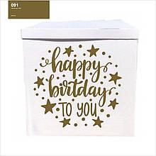 Оракал Happy Birthday to you золотий на коробку розміром 70*70см