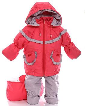 Костюм демисезонный с конвертом курточкой и полукомбинезоном Детский демисезонный костюм-тройка коралловый