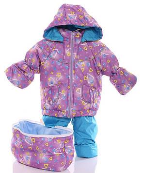 Детский костюм-тройка (конверт+курточка+полукомбинезон) сиреневый Демисезонный конверт 3в1 для малышей