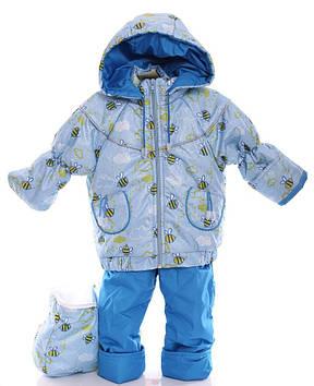 Демисезонный конверт 3в1 для детей с рождения Детский демисезонный костюм-тройка голубой с пчелкой
