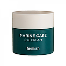 Зволожуючий Крем для Очей Heimish Marine Eye Care Cream 30ml, фото 2