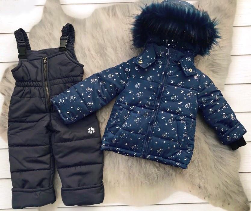 Зимний комбинезон 2-ка со съемным мехом Зимний детский комбинезон Зимний комбинезон для детей