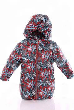 Куртка Евро для девочки серая в снежинку