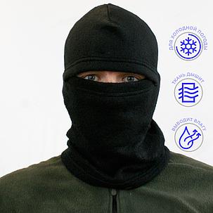 Шапка-маска LeRoy Балаклава Черная (зимняя, флис), фото 2