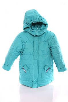 Куртка Евро для мальчика морская волна