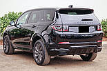 Оригинальные диски R19 Land Rover discovery sport Style 1039, фото 10
