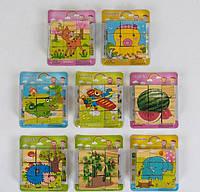 Деревянный кубики Сложи рисунок 39021