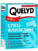 Клей для обоев Quelyd (bostik)