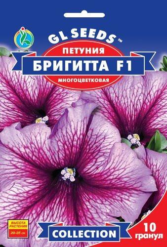 Семена Петунии F1 Бригитта (10шт), Collection, TM GL Seeds