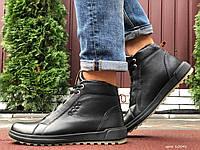 Мужские кожаные зимние ботинки Ecco чёрные 45 размер