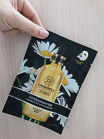 Маска для лица тканевая с экстрактом ромашки Корея