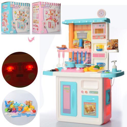 Кухня детская с циркуляцией воды ГОЛУБАЯ арт. 688-1-2