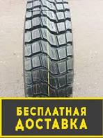 Грузовые шины 9,00 R20 Kapsen HS918