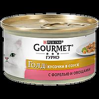 Gourmet Gold консервы для кошек форель с овощами 85 гр*24шт.