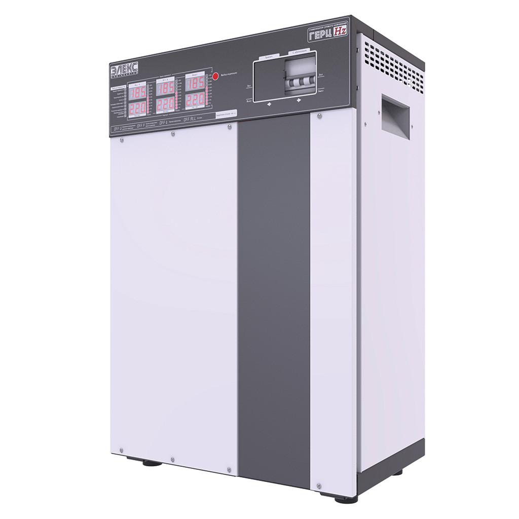 Трехфазный стабилизатор напряжения ЭЛЕКС ГЕРЦ У 36-3/25 v3.0